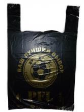 """Пакет майка """"БМВ-PFL"""""""