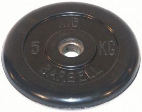 Диск обрезиненный MB Barbell 5 кг