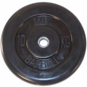 Диск обрезиненный MB Barbell 10 кг