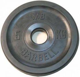 Диск обрезиненный MB Barbell 5 кг. (d 51 мм)