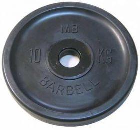 Диск обрезиненный MB Barbell 10 кг. (d 51 мм)
