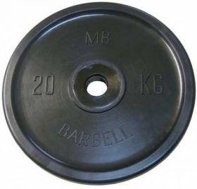 Диск обрезиненный MB Barbell 20 кг. (d 51 мм)