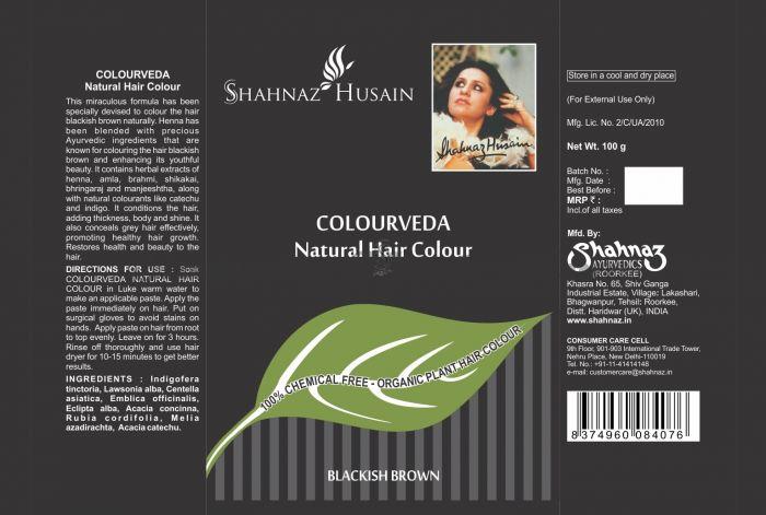 Натуральная краска для волос Шахназ Хусейн (Shahnaz Colourveda Natural Hair Colour)