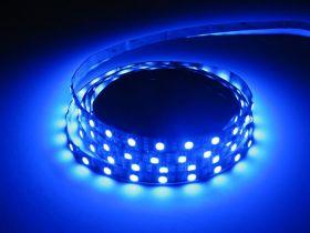 Лента светодиодная SMD5050 300LED 12V RGB