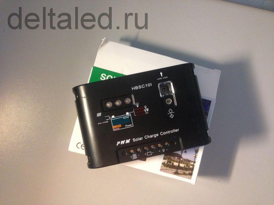 Контроллер заряда аккумулятора от солнечной панели HBSC-10IP 10 A