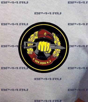 Майка с логотипом спецназ