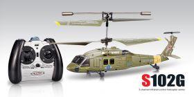 Вертолёт Syma S102G с гироскопом