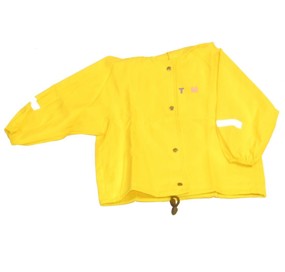 Куртка Желтая
