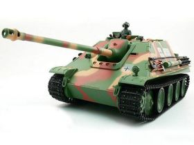 Танк Heng Long Jangpanther 1:16
