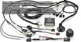Электропроводка Bosal 026-368 для подключения фаркопа на Suzuki Grand Vitara (2005-)