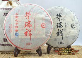 "Шу и Шен пуэр Жон Жуи Сян ""1027"" и ""1026"", 714гр."