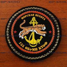 Шеврон 155 ОБр МП