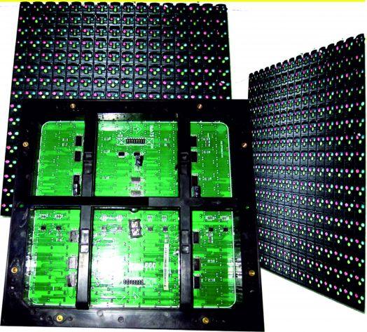 Полноцветный модуль для бегущей строки P16 (256*256 мм) IP65