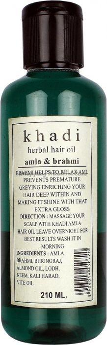 Оздоровительное масло для волос Кхади Амла & Брахми / Khadi Amla&Brahmi Oil