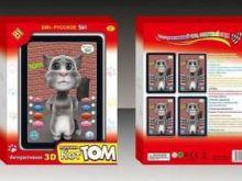 """Интерактивный 3D планшет """"Кот Том"""""""