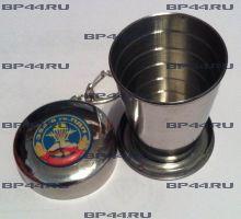 "Стакан складной 350 гв.ПДП ""Кабул"""