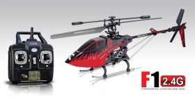 Вертолёт Syma F1 с гироскопом