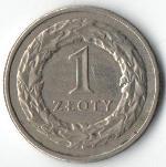 1 злотый. 1992 год. Польша.