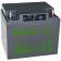 B.B. Battery BC 42-12 'Аккумуляторная батарея'