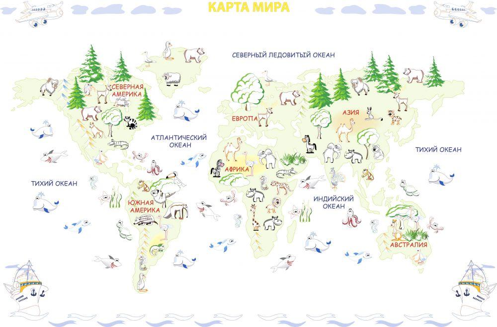 раскраска карта мира