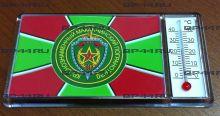 Магнит-термометр Маканчинский ПО