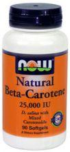 Бета-Каротин 90 капс. Провитамин А