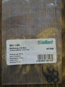 Запчасти Vaillant ( Вайлант ) 981154 Кольцевое уплотнение