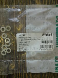 Запчасти Vaillant ( Вайлант ) 981146 Кольцевое уплотнение