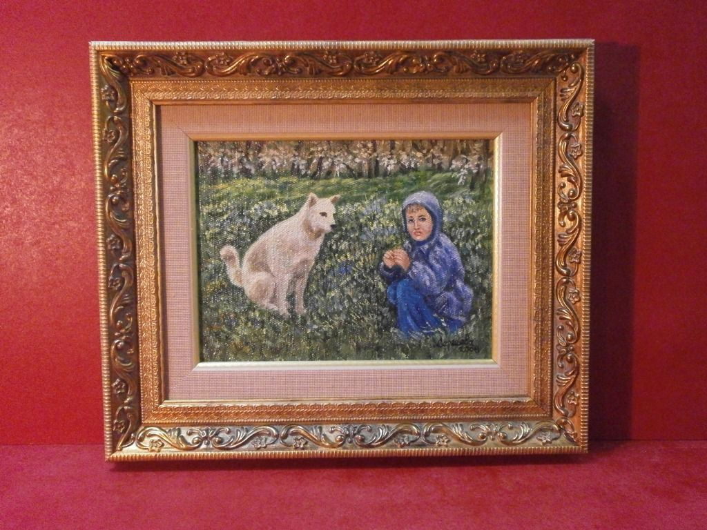 "Картина ""Мальчик и собака""."