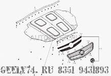 Эмблема решетки радиатора 1,3/1,6 Lifan Breez.