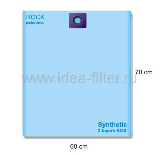 IDEA NU-03 мешки для пылесоса NUMATIC 10 штук синтетические одноразовые