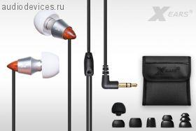 Xears® Mini Rocket XM100PRO