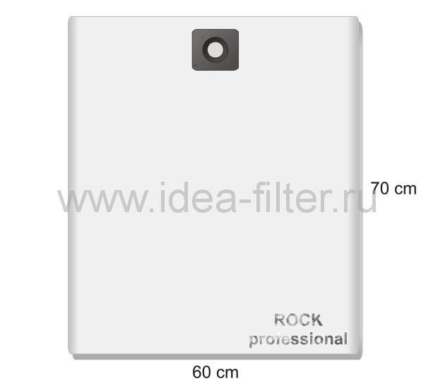 ROCK professional SB-NU3 мешок для пылесоса NUMATIC многоразовый тканевый