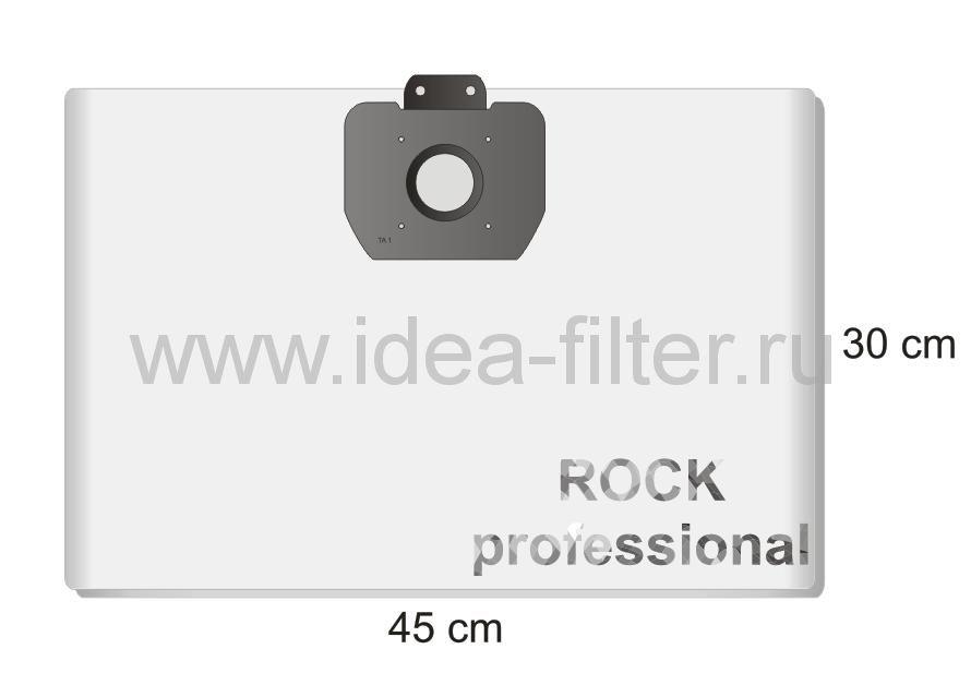 ROCK professional SB-TA1 мешок для пылесоса TASKI Vento 8 многоразовый тканевый