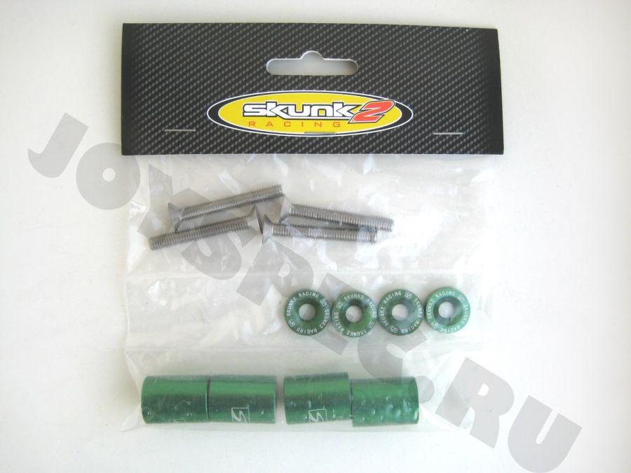 Проставки для поднятия капота  Skunk2 Зелёные