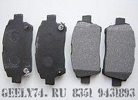 Колодки тормозные передние MK, MK Cross.