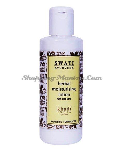 Увлажняющий лосьон для тела Алое Вера Свати Аюрведа / Swati Ayurveda Aloe Vera Body Lotion