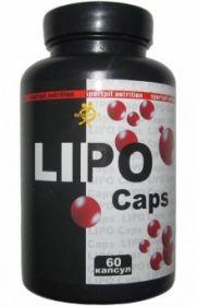 Lipo Caps 60 капс.