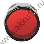 Фильтр TK Fenix красный