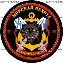 Наклейка Балтийский флот МП