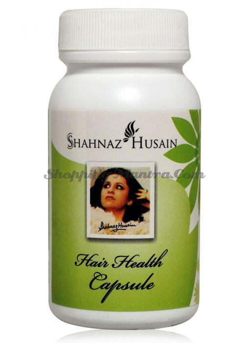 Лечебные капсулы для укрепления волос Шахназ Хусейн (Shahnaz Husain Hair Health Capsule)