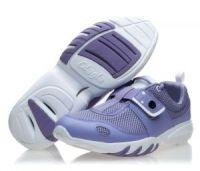 Кроссовки с дышащей подошвой Glagla Classic Parma 101010