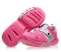 Кроссовки с дышащей подошвой Glagla Flash Metal Pink 102012