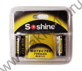 Li-ION Soshine RCR123 (16340) 700mah защ (2шт/блистер)