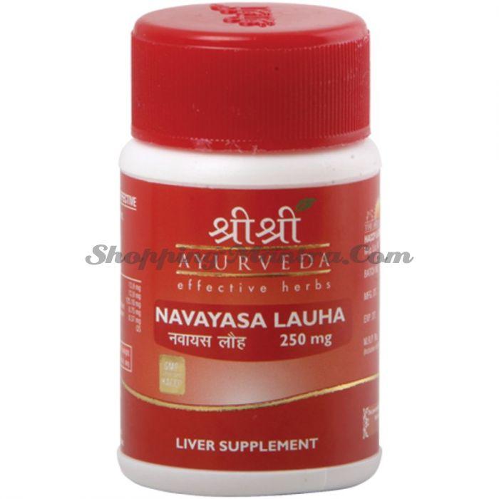 Навьяса Лоха для здоровья печени Шри Шри Аюрведа (Sri Sri Ayurveda Navyasa Lauha)