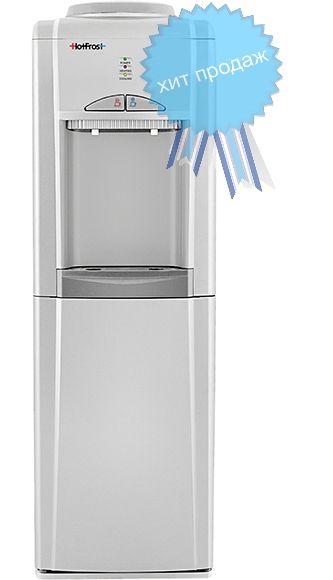 Кулер для воды для HotFrost V802 CES