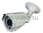 Уличная водонепроницаемая IP камера Pro-2005