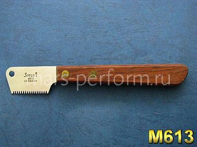 Нож для тримминга MADAN 18 зубьев