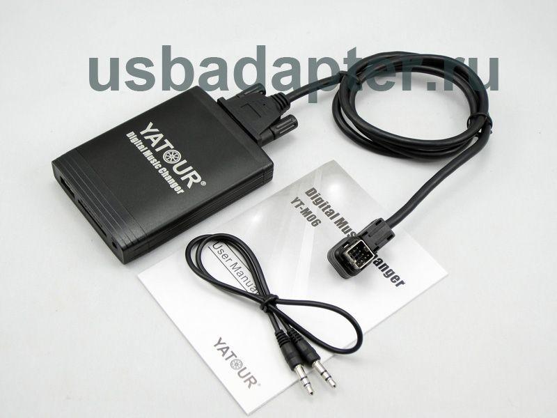 MP3 USB адаптер YT-M06  Suzuki  Clarion