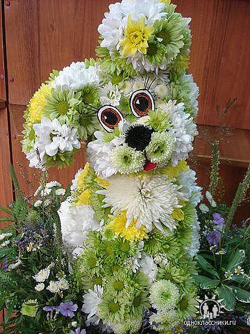 Игрушка из цветов Собачка